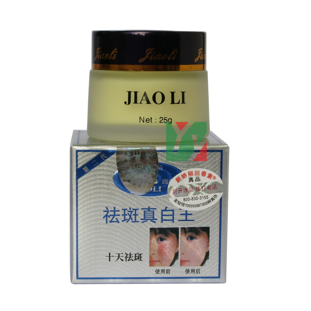 Retail Jiaoli whitening cream for face 25g/pcs anti freckle and spot good quality